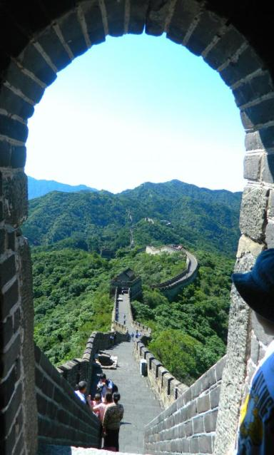 Majestic View of The Great Wall of China