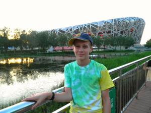 The Bird's Nest from the 2008 Beijing Olympics